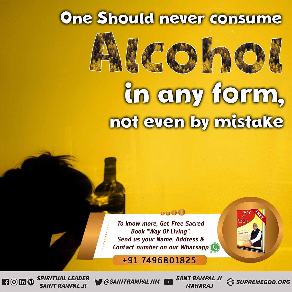 #GodMorningThursday Stop drinking wine. More information please visit for satlok ashram youtube channel . Must watching sadhna TV at 7:30pm @Aarya00T  @SatlokChannel  @KingSalman  @anantgoenka  @arya_offl @ABPNews https://t.co/Btn8soPblM