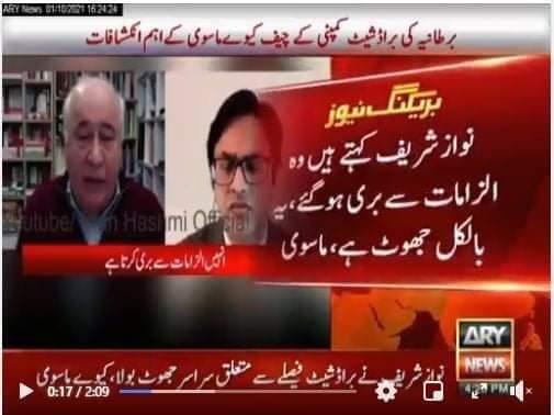 @ImranWahid144 @ImranKhanPTI @NawazSharifMNS
