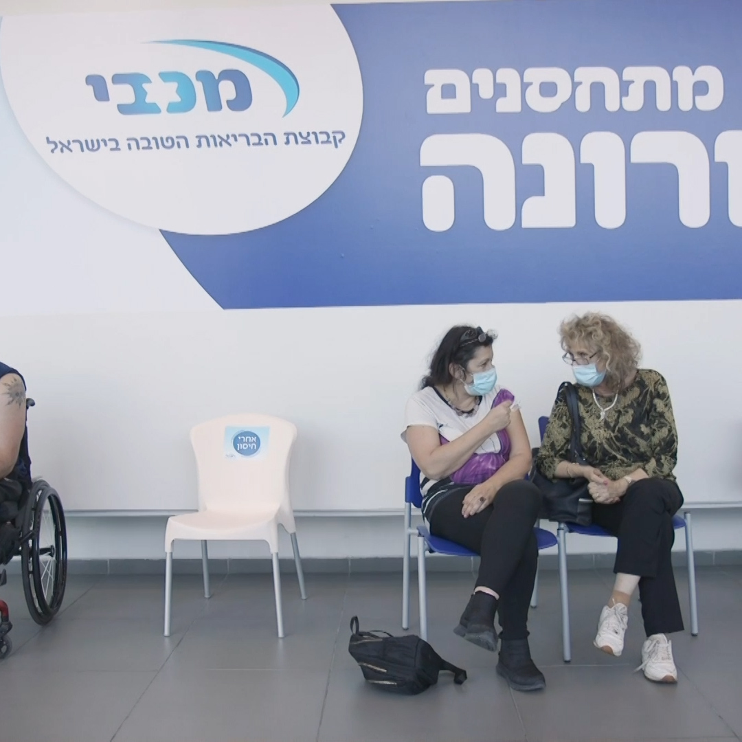Israel says it's on track to vaccinate everyone over 16 by the end of March. WSJ visited clinics to understand how the small country has vaccinated more of its population than any other so quickly. #WSJWhatsNow
