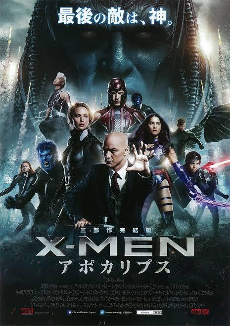 test ツイッターメディア - そして久々に 「X-men/アポカリプス」見ました!  やっぱ面白い! ダークフェニックスよりもアポカリプス派です  みんなかっこいいし最後の共闘はやっぱり熱い! https://t.co/Kn2Eo5rRjG