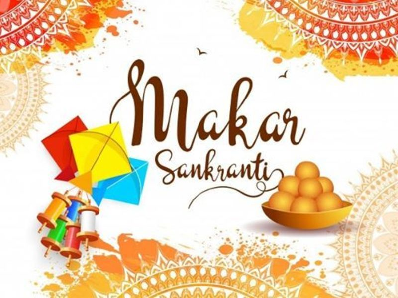 Today is a celebration of the vibrancy of the Indian culture! A very Happy Makarsankranti, Happy Pongal, Happy Uttaranyan and Happy Magh Bihu to all of you! -@BansuriSwaraj, @SushmaSwaraj, @governorswaraj #MakarSankranti #Pongal #Bihu