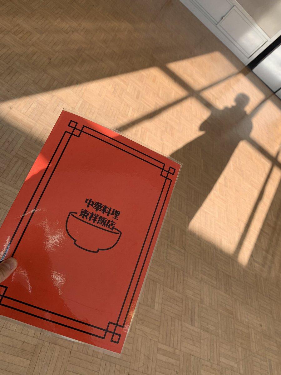 ˗ˋˏ 本日‼️第2話放送🐼ˎˊ˗林くん撮影写真🤳ベンチコートを着ていた林。「影シンデレラすぎん?」実家の中華屋さんのメニューです。Photo by 林美良(#大西流星 /#なにわ男子 )↓1話配信今日まで‼︎📺本日tvk 23:00~/MBS 24:59~放送#夢中さきみに #むちゅきみ