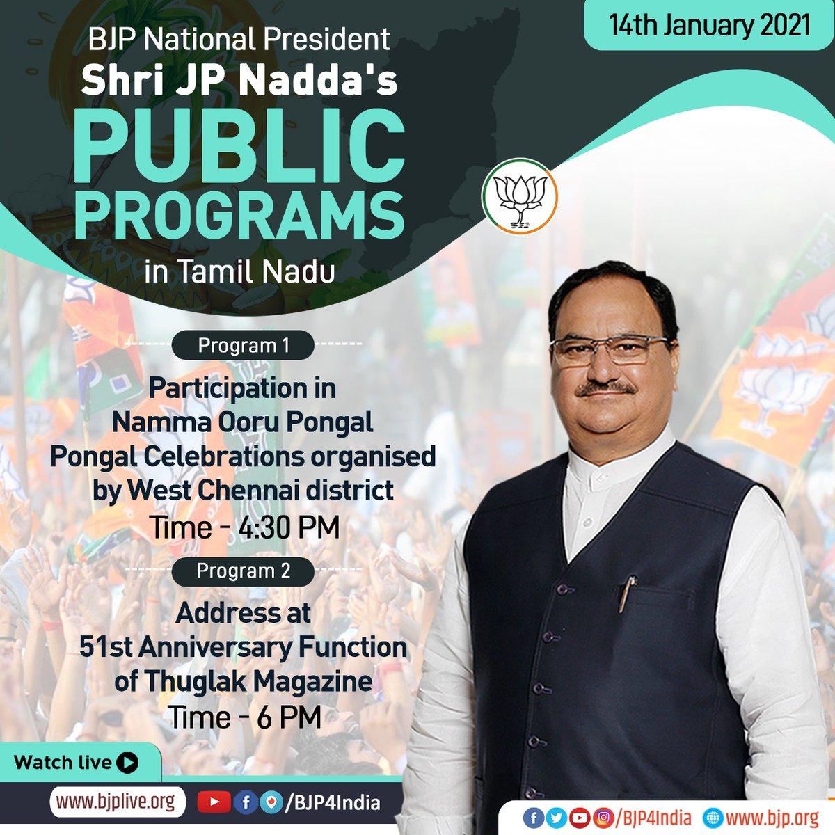 @sandeepfromvns @JPNadda #WelcomeNaddaJi 😍❤️🚩 Hon'ble National President of BJP Shri @JPNadda ji will be in Tamil Nadu today.