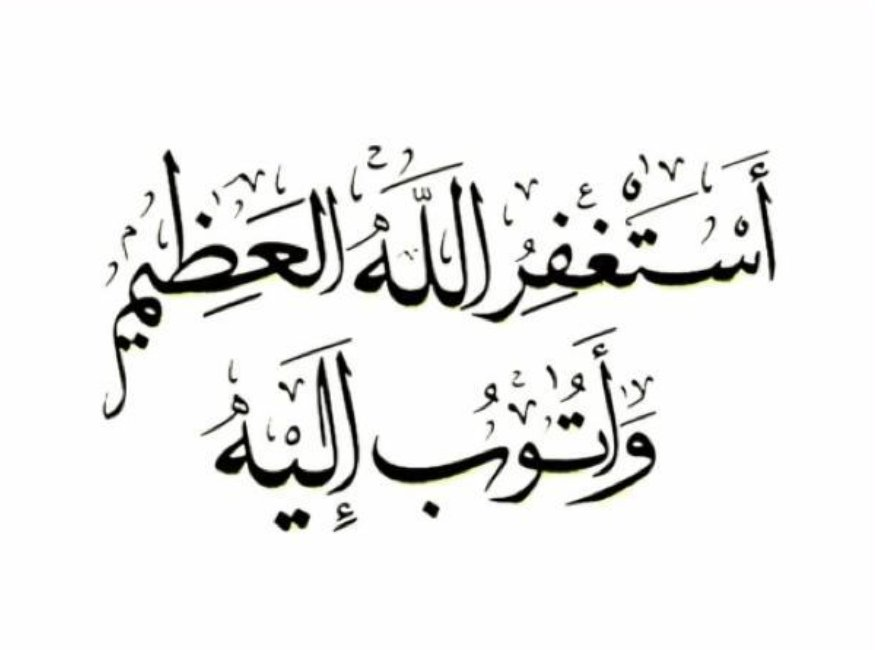@Dr_alqarnee أستغفر الله✨أستغفر الله✨أستغفر الله أستغفر الله✨أستغفر الله✨أستغفر الله أستغفر الله✨أستغفر الله✨أستغفر الله أستغفر الله✨أستغفر الله✨أستغفر الله أستغفر الله✨أستغفر الله✨أستغفر الله أستغفر الله✨أستغفر الله✨أستغفر الله💕💫🕊