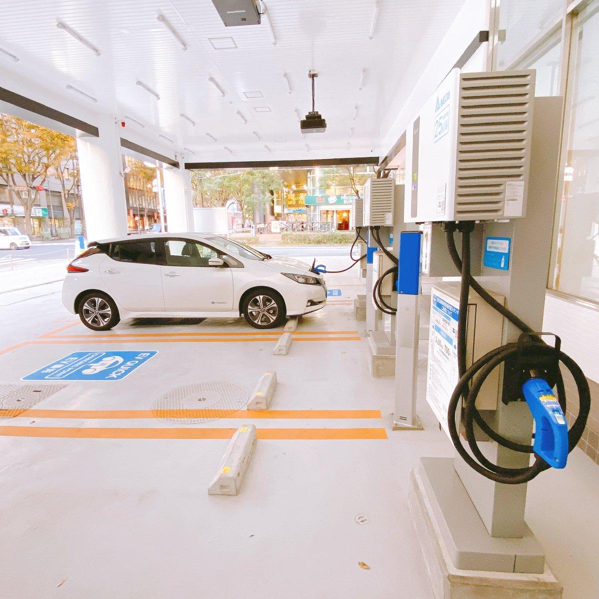充電中にちょっとそこまで😊 EZQCアプリが充電完了をお知らせしてくれるので、充電中にお車から離れても安心です。  #nissanleaf #tesla #bmwi3 #jaguaripace #mistubishioutlander #bmwi8 #audietron #innergiecafe #yokohama #ezqc #evstation #deltaevstation #電気自動車 #ev充電 #ev充電スタンド