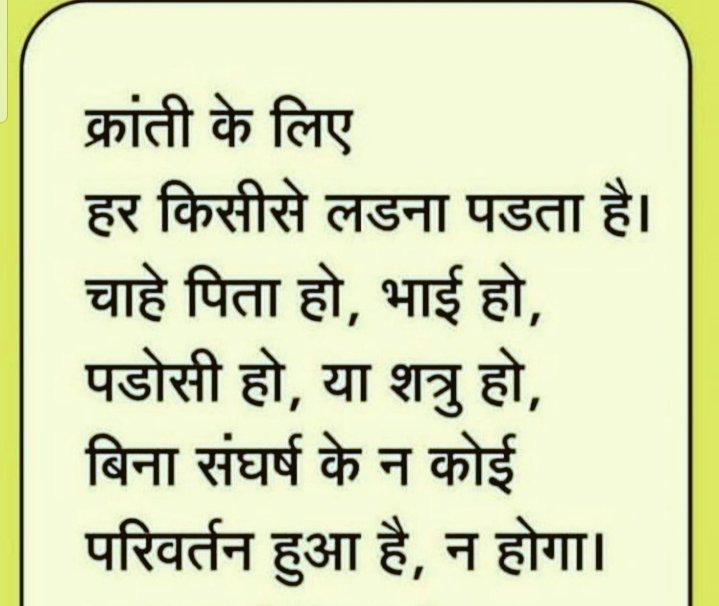 #जयभीम जय संविधान 🤘  @AishaVerma_ @I_M_ViRU_VErMA @Kush_voice  @ndtvindia   #FIGHT FOR RIGHT