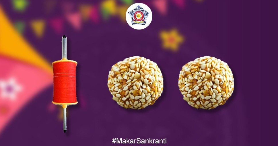 Replying to @CPMumbaiPolice: Call us in case of emergencies, no strings attached!  #HappyMakarSankranti #Dial100