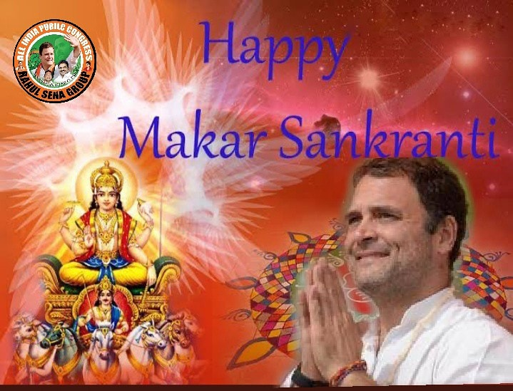 @RahulGandhi Harvest season is a time of joy and celebrations. Happy Makar Sankranti, Pongal. Special prayers & wishes for our Kisan-Mazdoors who are fighting for their rights against powerful forces.