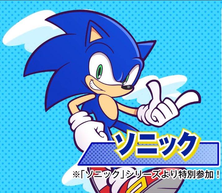 CyBrid101 - I love the Puyo Puyo Tetris 2 Sonic artwork!