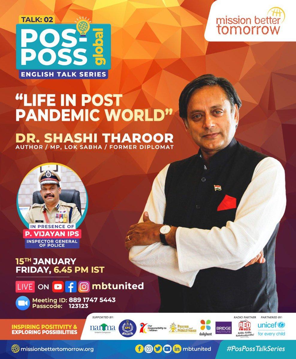 Shashi Tharoor (@ShashiTharoor) on Twitter photo 14/01/2021 03:46:26
