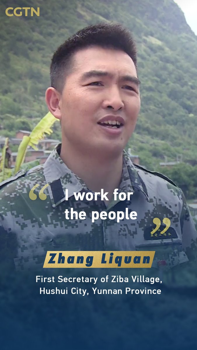 A grassroots official helps villagers in Yunnan out of poverty #ZeroPoverty2020