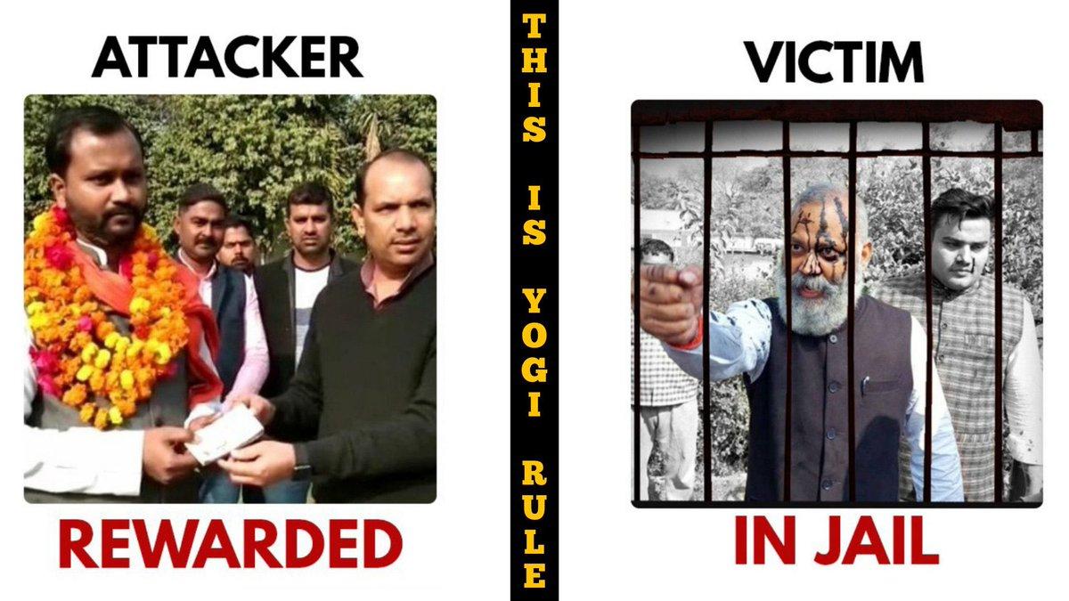 @TOIWestUP Those who qns in jail #GundaRaj