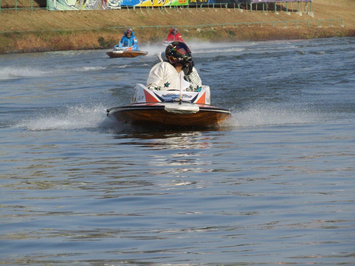 レース 芦屋 ボート