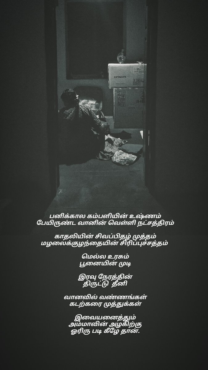 One of my very few attempts in தமிழ் RT if you like it :)  #Amma