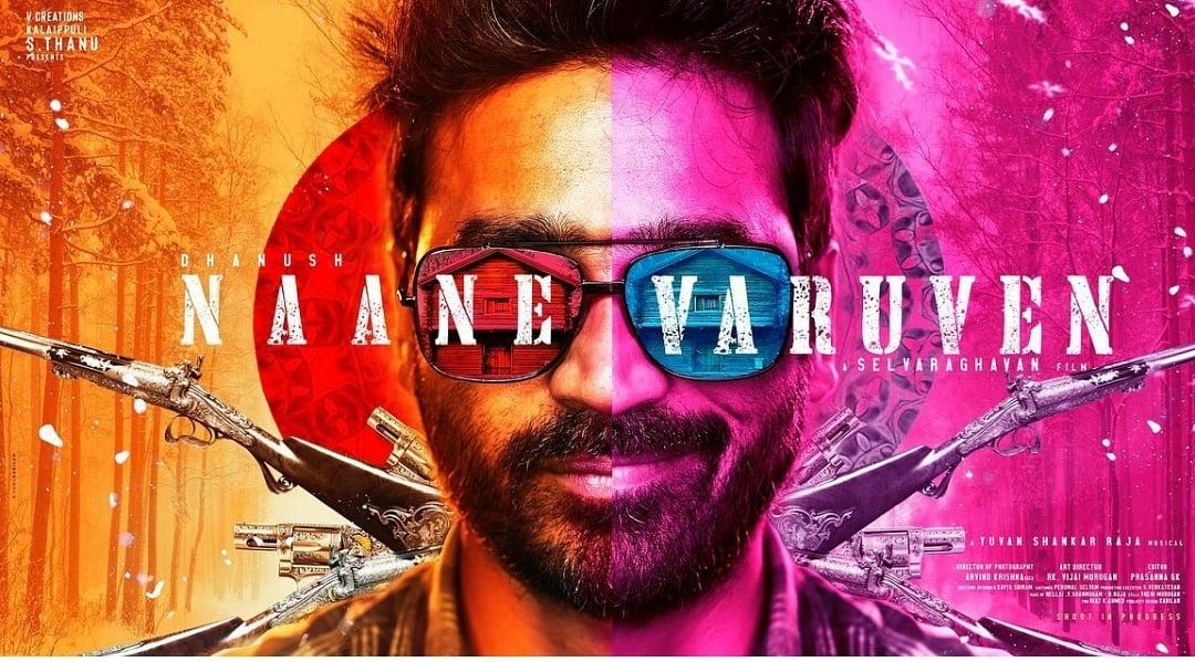 Here you go! Check out #Dhanush's next! #Selvaragavan's next #naanevaruven!  #ComingSoon #S12 #Cinepolis #CinepolisIndia