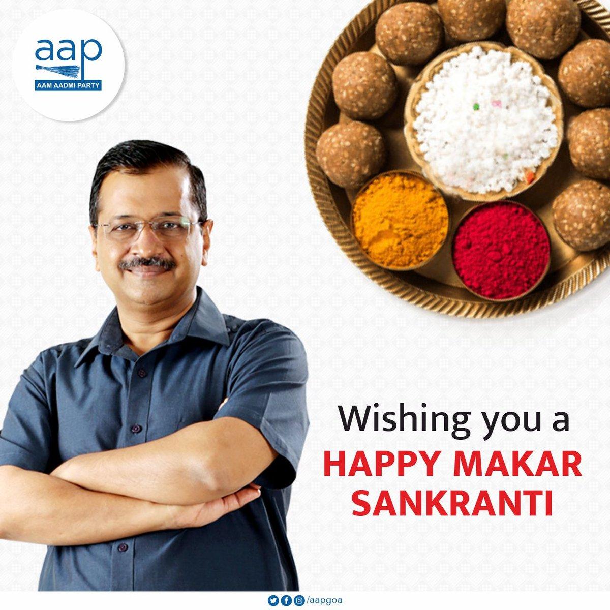 Wishing all Goans a Happy Makar Sankranti