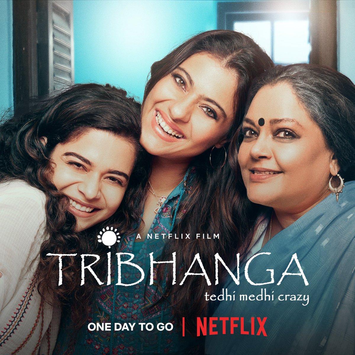 We're all smiles and sunshine, just like these three. #Tribhanga from tomorrow!  @itsKajolD @mipalkar @renukash @ikunaalroykapur @Meena_Iyer @ajaydevgn @ADFFilms @Banijayasia @deepak30000 @NegiR @AlchemyFilms @sidpmalhotra @ParagDesai @KumarMangat