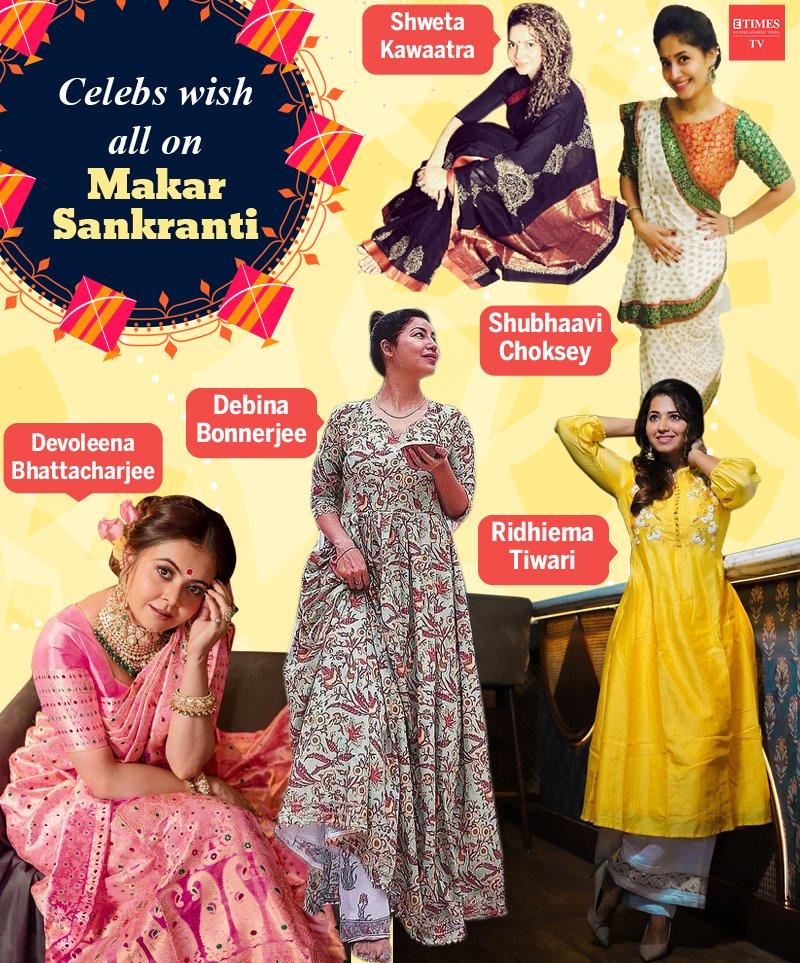 Celebs wish all Happy Makar Sankranti @imdebina @Devoleena_23 @ShwetaKawaatra #RidhiemaTiwari #ShubhaaviChoksey https://t.co/nT1XPDiVZR