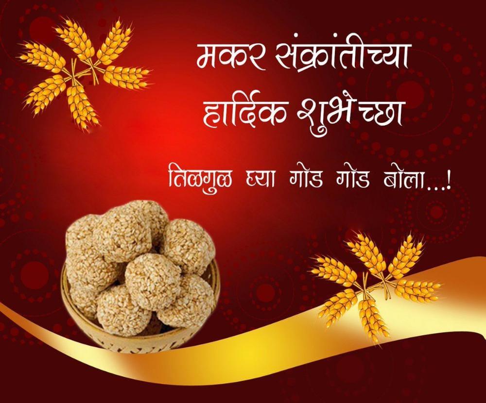 @ShraddhaKapoor तिळ ☺️🍨 गुळ ......! घ्या ......! ! गोड ☺️ गोड 🍫 बोला...🥰 आमंच तीळ🍨🍨 ☺️ सांडु नका ...! आमच्याशी कधी भांडू  नका ...🙏😔😞   मकर संक्रांतीच्या हार्दिक शुभेच्छा 🥰🥰☺️