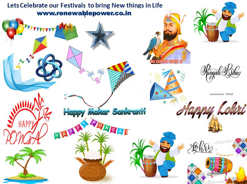 #Renewablepowersystemsdelhi wishes #Lohri2021 #Pongal2021 #MakarSankranti2021 #Bihu2021