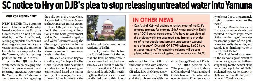 दिल्ली जल बोर्ड ने अपनी याचिका में कहा है कि अमोनिया का स्तर बढ़ने से वाटर ट्रीटमेंट प्लांट की पानी साफ करने की क्षमता पर असर पड़ा है, इससे दिल्ली में पीने के पानी की आपूर्ति प्रभावित हुई है- @raghav_chadha