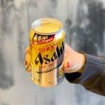 こ...これ、とても良いのでは!?日本初、フタを丸く取り外せる缶ビールが登場。