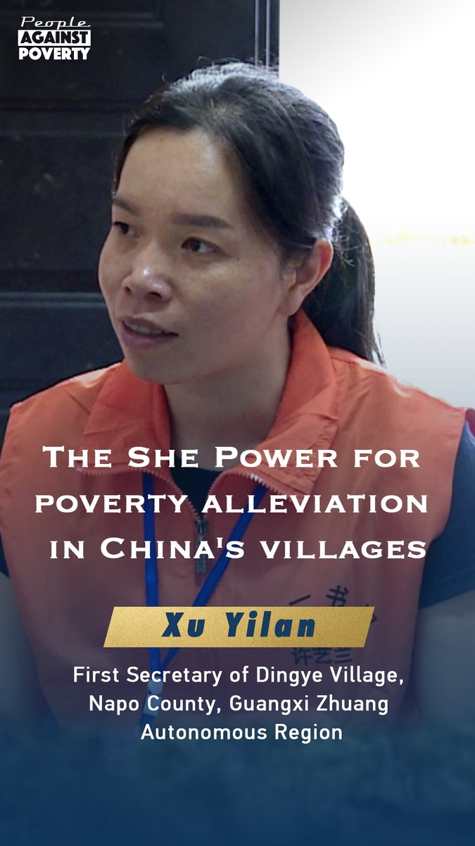 The #ShePower for poverty alleviation in China's villages #ZeroPoverty2020