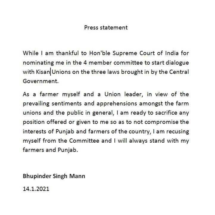 भूपिंदर सिंह मान ने किसानों से बातचीत के लिए बनी सुप्रीम कोर्ट की चार सदस्यीय कमेटी से खुद को अलग किया..