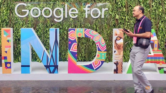 Google Removes Lending Apps in India to Protect Consumers Photo