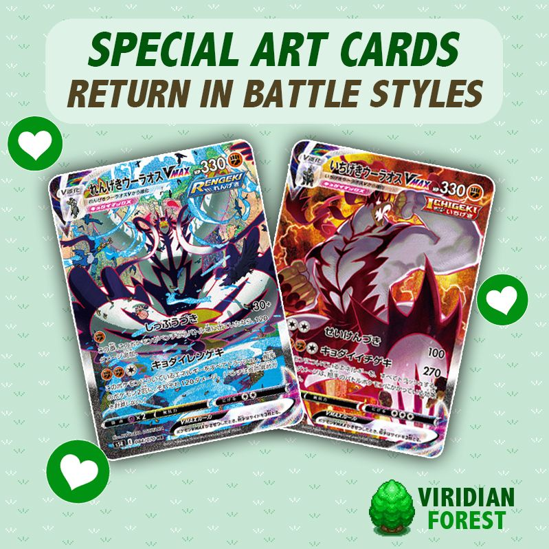 Special Art Cards are returning to the Pokemon TCG very soon!   The Japanese versions of Single Strike and Rapid Strike Urshifu were recently revealed!   Preorder sealed products from 'Battle Styles' at    #ViridianForest #ViridianForestStore #PokemonTCG