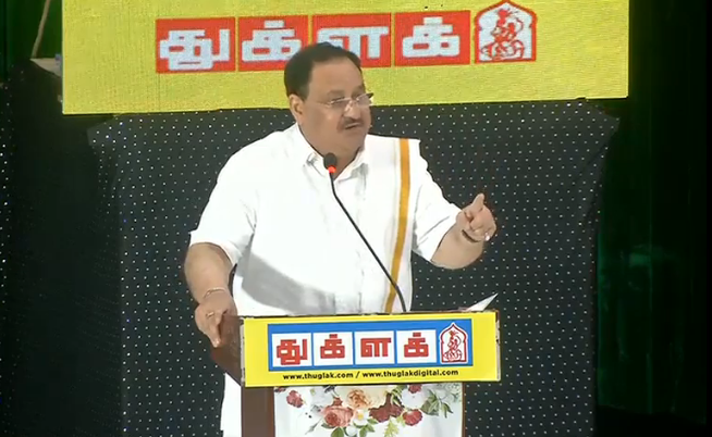 The new National Education Policy is not exam-oriented but it orients the power of the mind and we've to give our future generations freedom of education with quality, while also taking care of our regional languages.  - Shri @JPNadda   #WelcomeNaddaJi