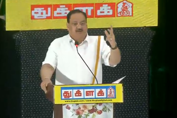 We had four seats in Greater Hyderabad Municipal Corporation, but now we have 48 seats. We've consistently performed well across the country.  In MP, we've 22 seats out of 28, and 6 out of 8 in UP. In Rajasthan Zila Parishad elections, BJP won hands down!  - Shri @JPNadda