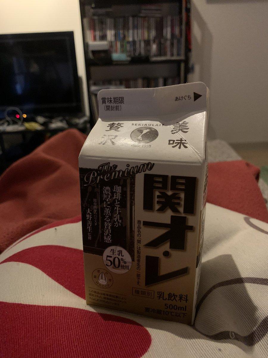 美味い‼️ 岐阜、三重、愛知の東海3県のみで販売されてる関コーヒーのオレ版‼️  ご当地もののローカルドリンクかなり美味い‼️  #関コーヒー #関オレ #ローカルドリンク https://t.co/FgNoquxjam