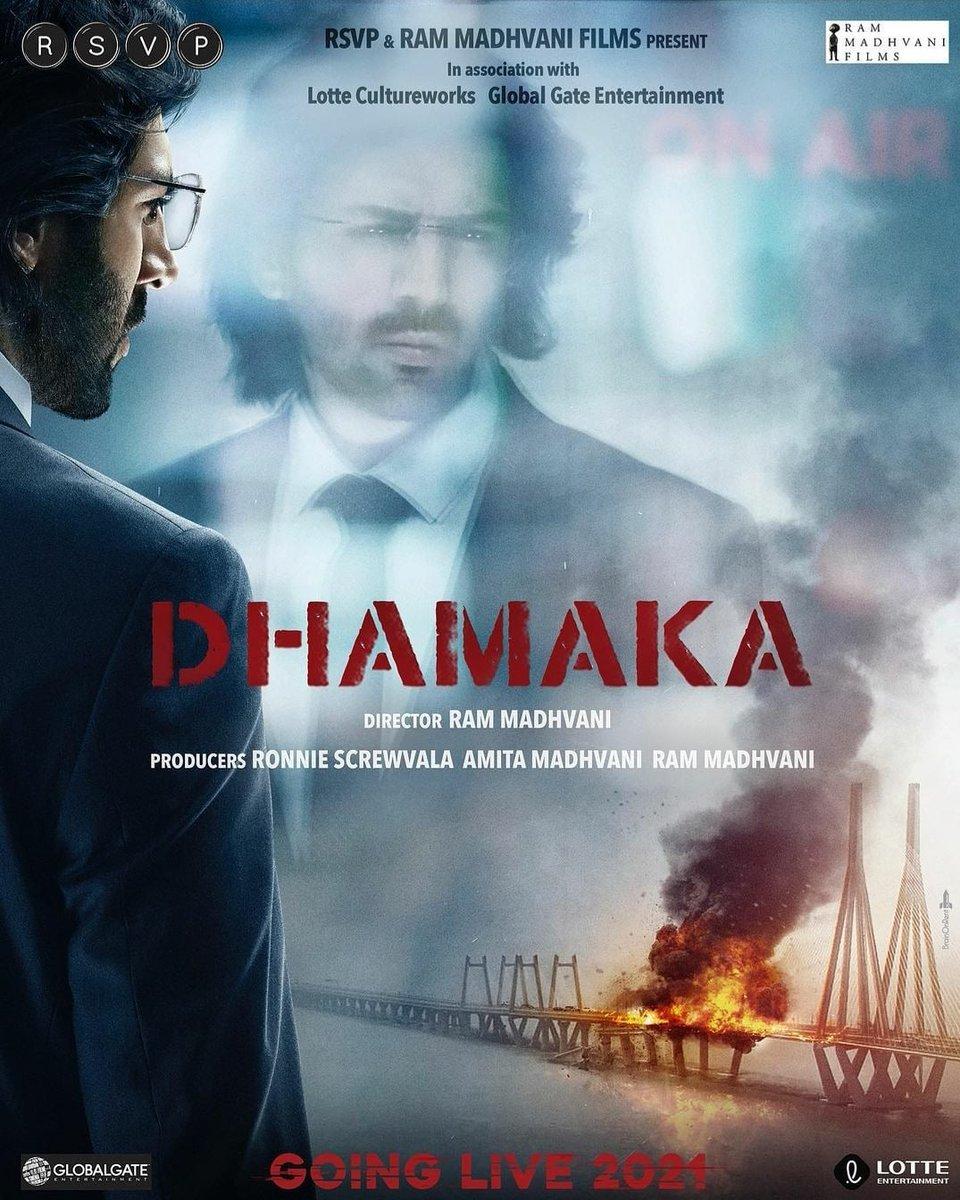 Who liked #KartikAaryan in this avatar? #Dhamaka  #ComingSoon  #Cinepolis #CinepolisIndia