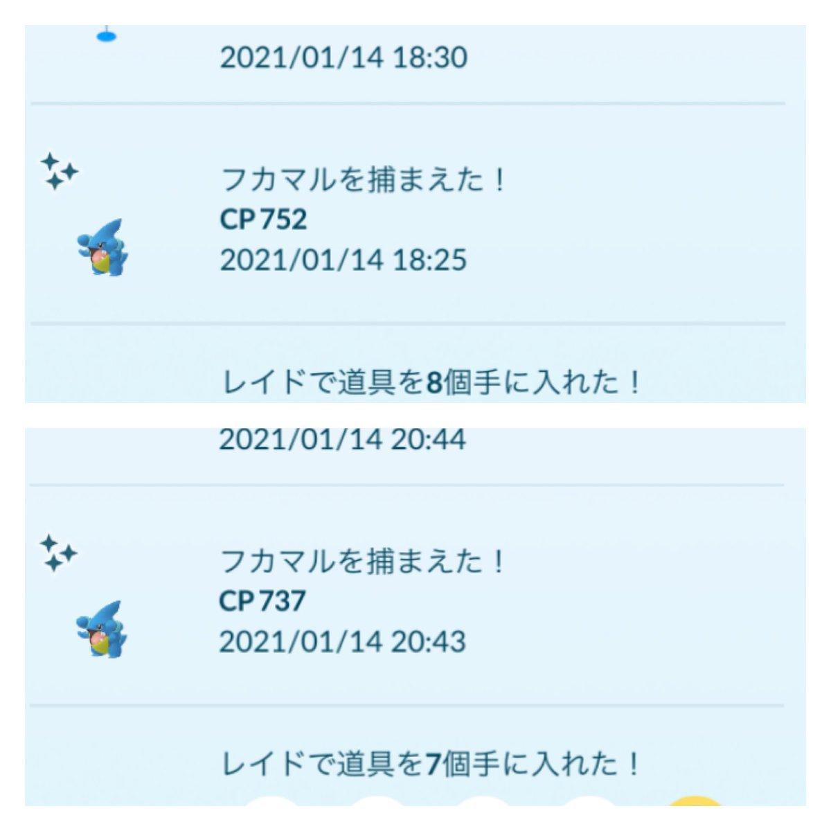 パトラッシュ@ポケGO静岡勢さんの投稿画像
