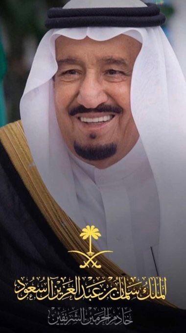 عبدالعزيز صورة فوتوغرافية,عبدالعزيز اتجاهات تويتر - أعلى التغريدات