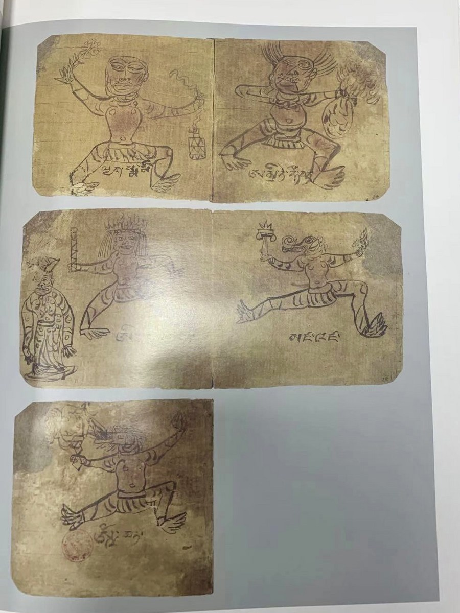 China has for the first time published photocopies of ancient Tibetan literature taken to France from the Mogao Grottoes a century ago. See if you can understand some of the mysterious hand drawings and writings