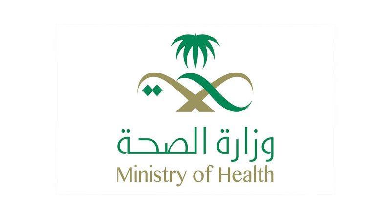 #عاجل..  #الصحة: تسجيل 6 حالات وفاة جديدة ليرتفع الإجمالي إلى 6310 حالة وفاة. #نعود_بحذر