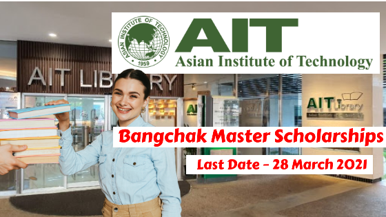 Bangchak Master Scholarships 2021 at Asian Institute of Technology (AIT) in Thailand