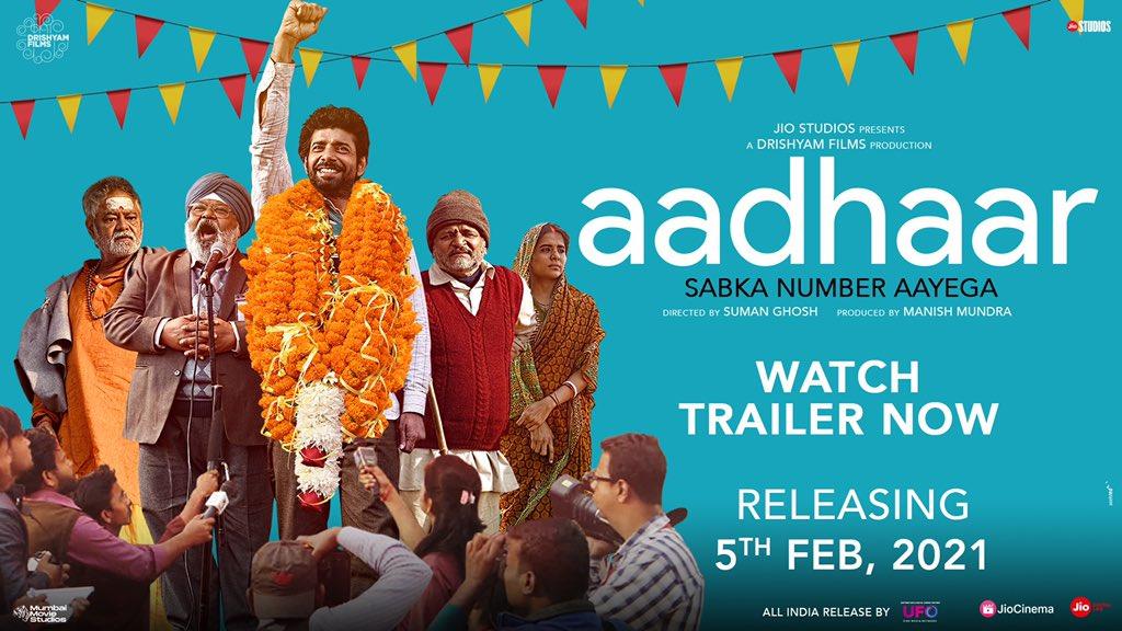 Watch the trailer of #Aadhaar on #JioCinema!  A social dramedy in association with @DrishyamFilms' by award-winning director @SumanGhosh1530  releasing on Feb 5th, 2021 in cinemas across India. Sabka number aayega!! @vineetkumar_s @jiostudios