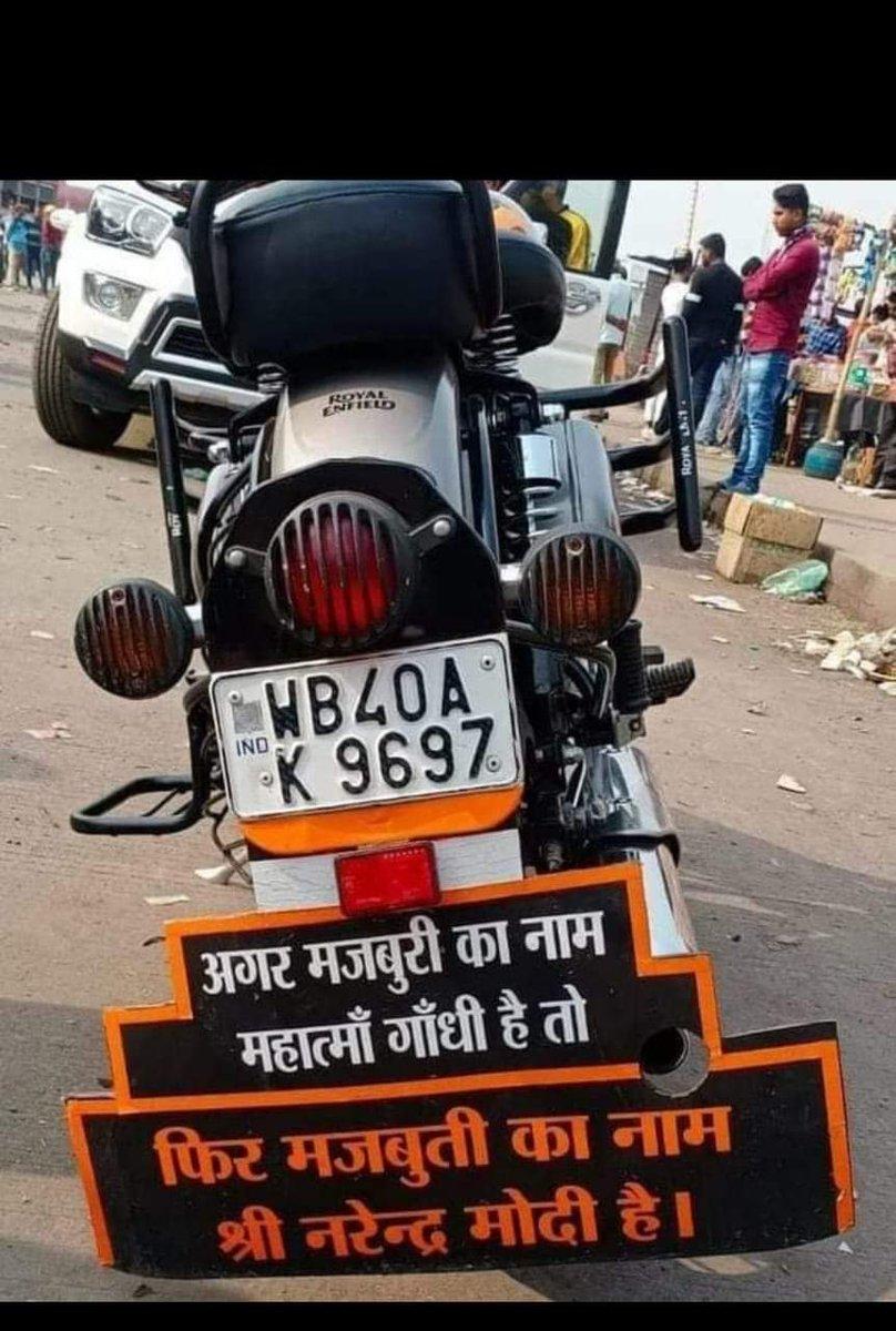 @BJP4India @JPNadda आज का विचार