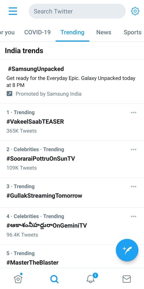 #VakeelSaabTEASER  Trending in India  The POWER is here 🔥 It's finally time to #MakewayforVakeelSaab   #VakeelSaabTeaser here ->   Powerstar #PawanKalyan  #SriramVenu #shrutihaasan #nivethathomas #anjali #AnanyaNagalla #SriVenkateswaraCreations