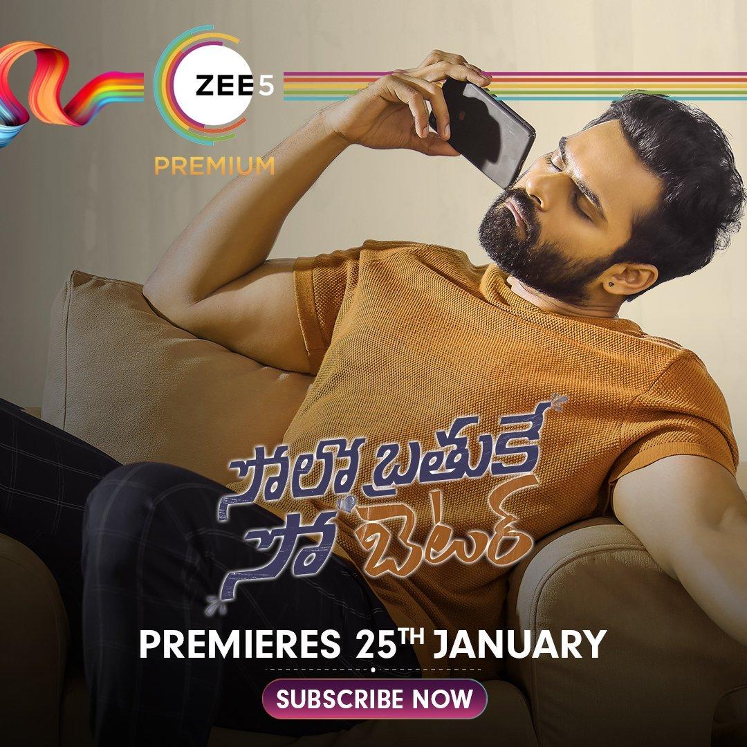 #SoloBrathukeSoBetter will be releasing on #ZEE5Premium on January 25th  Check out upcoming OTT movies   #SBSB #SaiDharamTej #NabhaNatesh