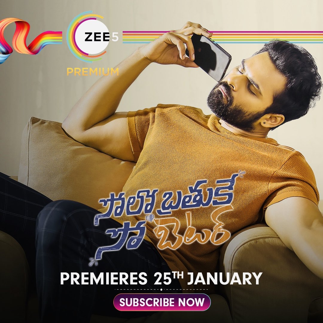 Follow @indian_ott for all the exciting updates:  #SoloBrathukeSoBetter premieres 25th Jan on @ZEE5Premium  #SoloBrathukeSoBetterOnZEE5