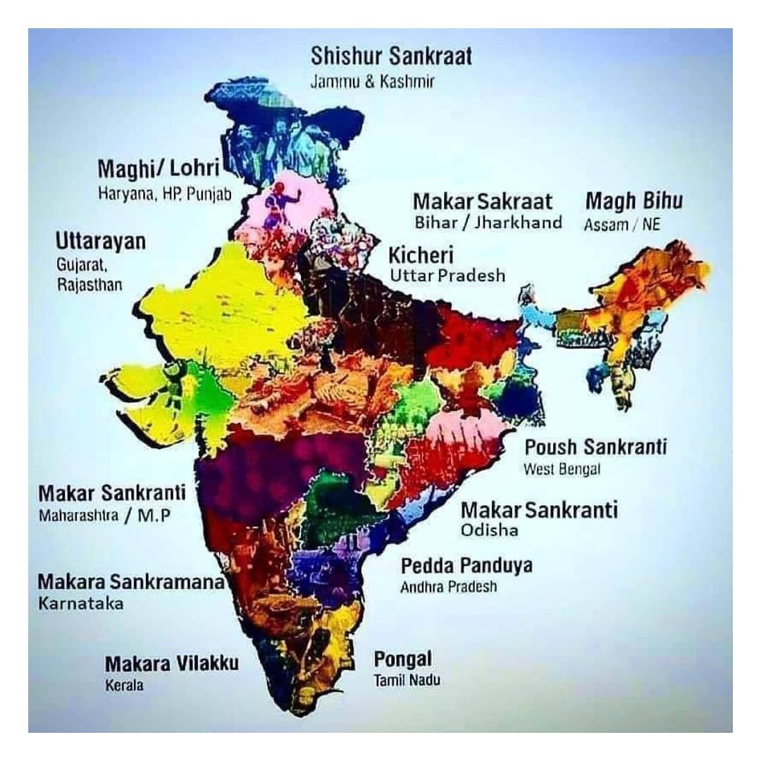 'उत्तरायण' (= उत्तर+अयन) माने सूर्य का उत्तर दिशा में गमन। अतः दिन बड़े और राते छोटी होना शुरू।  सभी को इस सकारात्मक परिवर्तन पर अनेकों शुभकामनाएं एवं बधाई।  #Uttarayan2021 #मकर_संक्रांति #Pongal #Lohri #Bihu #MakaraSankranthi #MAKARAVILAKKU #PeddaPanduya #kicheri #PoushSankranti