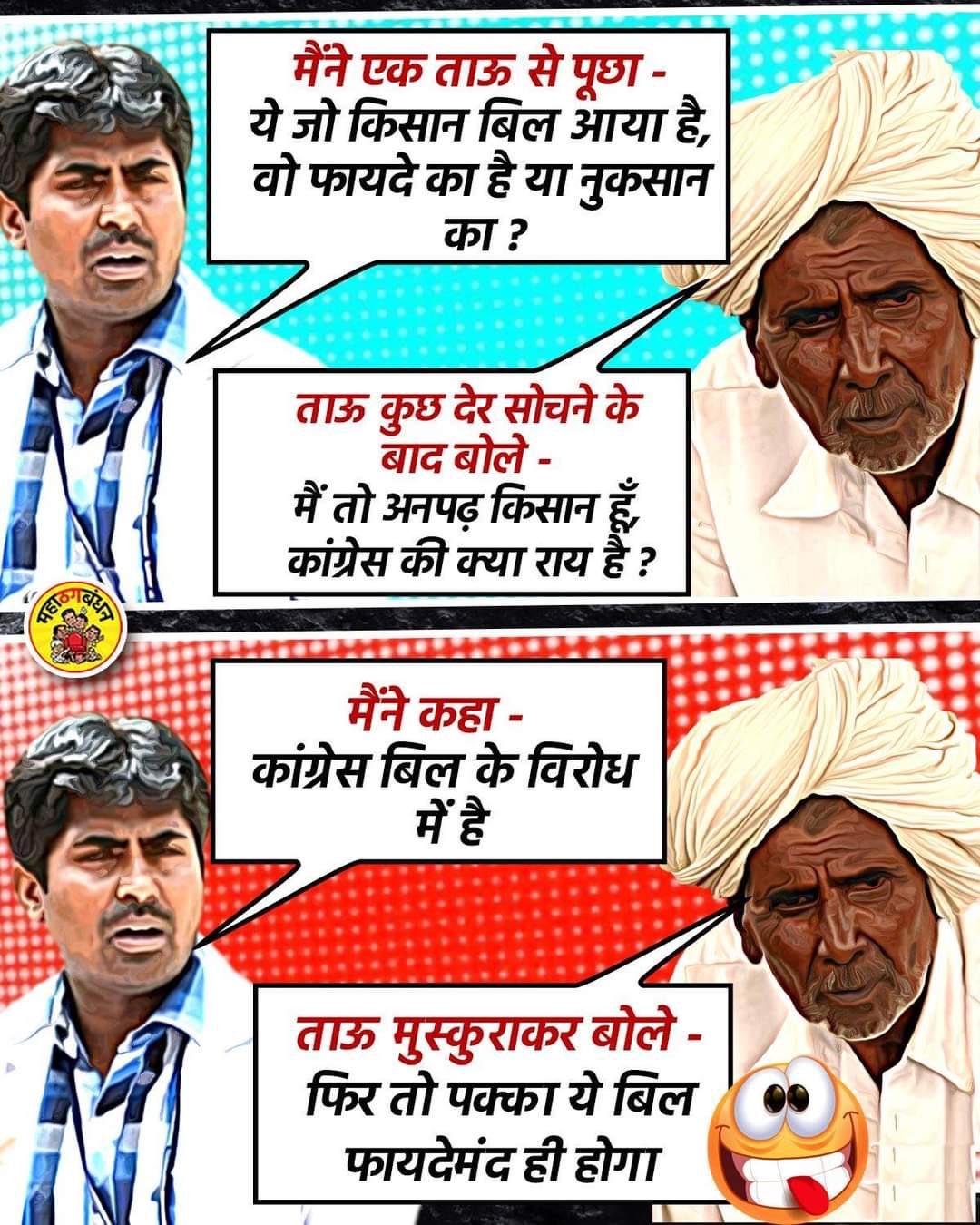 Rahul Gandhi Photo,Rahul Gandhi Twitter Trend : Most Popular Tweets