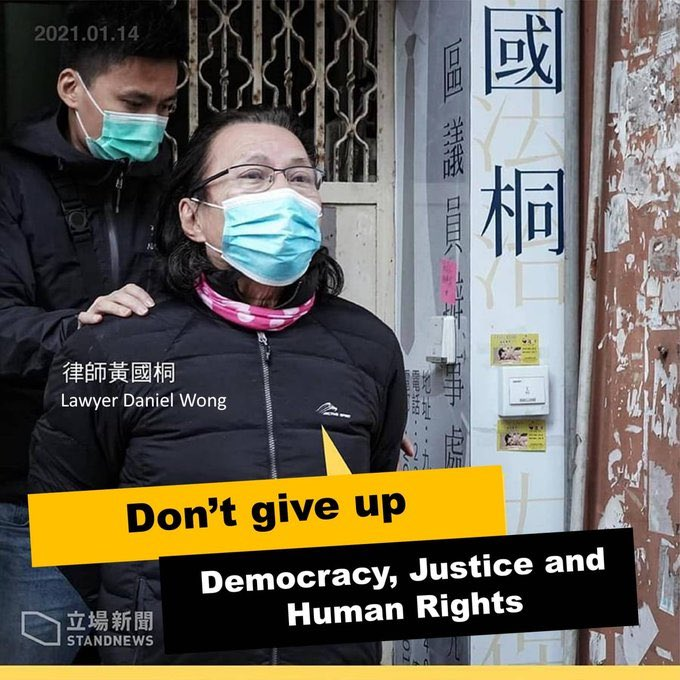 @washingtonpost Another political prosecution example in Hong Kong, to arrest activist with nonsense reason, the regime is killing our judicial system, human rights and freedom. #StandWithHongKong