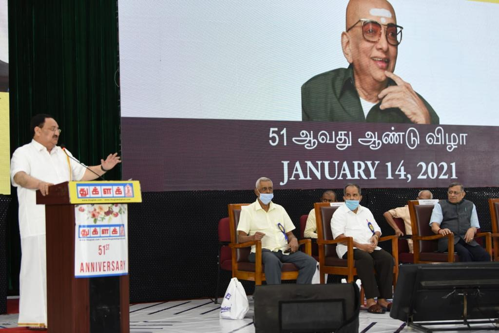 Addressed 51st-anniversary function of Thuglak Magazine in Chennai.  Thuglak is a magazine that has stood up for righteousness with the right mix of wit, satire and political punch. I congratulate @sgurumurthy ji & the entire team of Thuglak and its readers.