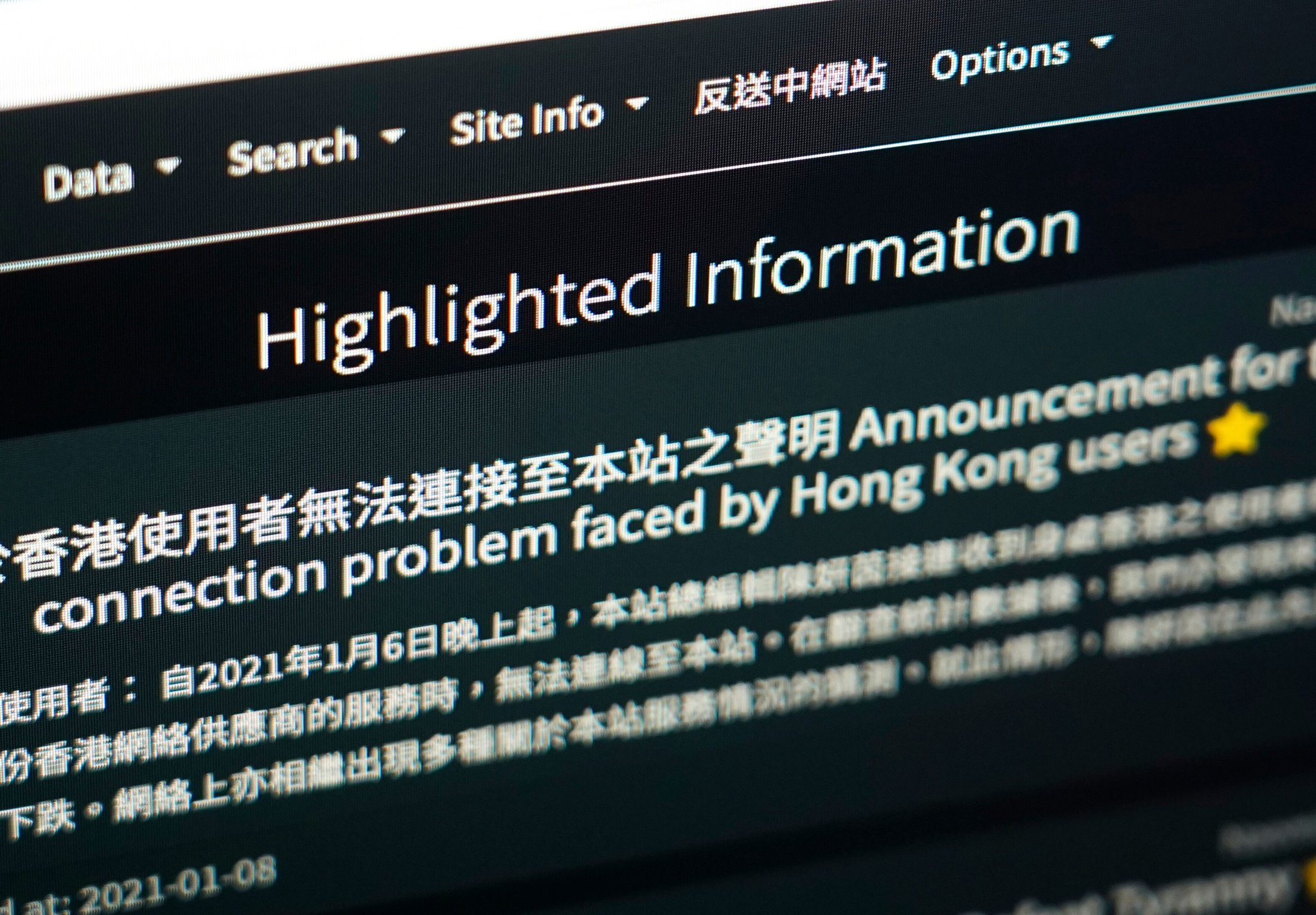 Hong Kong ISP blocks access to pro-democracy website under national security law Photo