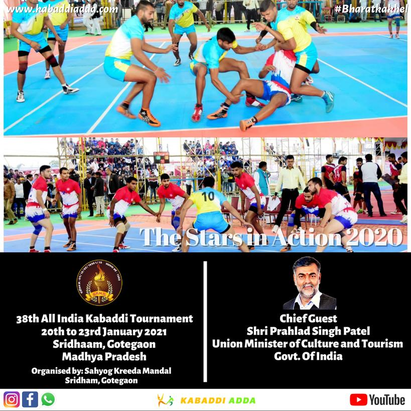 Missing #live #Kabaddi ? Wait is finally coming to an end!!! #38thAllIndiaKabaddiTournament is all set to roll out!  With more than 50 #ProKabaddi #Stars taking part!  Stay tuned to #KabaddiAdda for all the live action @prahladspatel #IndiaFightsCorona